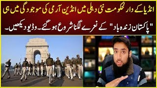 """PAKISTAN ZINDABAD"" Slogans in New Delhi INDIA 