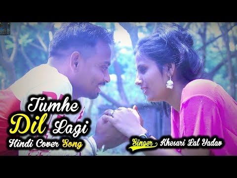 Xxx Mp4 Special Video Khesari Lal Hindi Cover Song Tumhe Dil Lagi Latest Super Hit Hindi SOng 2018 3gp Sex