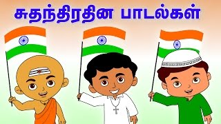 Happy Independance Day   Patriotic Songs For Kids   Chellame Chellam   Tamil Rhymes for Children