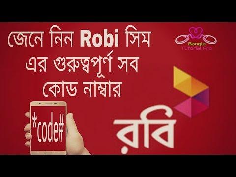 Xxx Mp4 Robi জেনে নিন রবি সিমের গুরুত্বপূর্ণ সব কোড নাম্বার। 3gp Sex