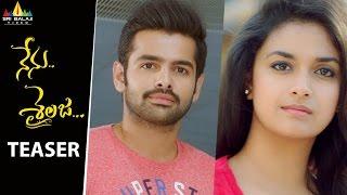 Nenu Sailaja Movie Teaser | Ram, Keerthy Suresh, Devi Sri Prasad | Sri Balaji Video