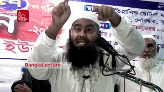 New Bangla Waz আল্লাহর কাছে সবচেয়ে শ্রেষ্ঠ আমল কোনটি | Mujaffor bin Mohsin | BD Islamic Waz Video