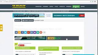 Piar reklama com обзор сайта