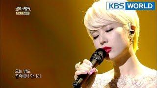 Park Kiyoung - My Love | 박기영 - 내 사랑아 [Immortal Songs 2 ENG/2018.04.14]