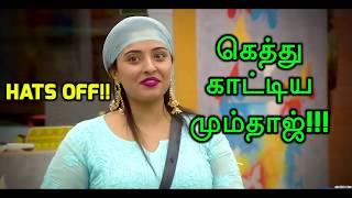 Bigg Boss Season 2 Tamil 20th June 2018 Day 3 Episode Review