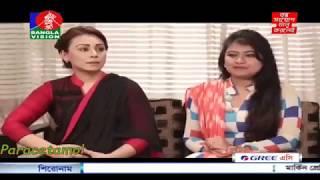 Bangla Natok 3 sisters Part 61360p