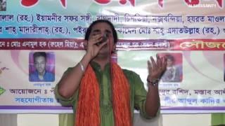 Bangla song 2016 by Ikram uddin