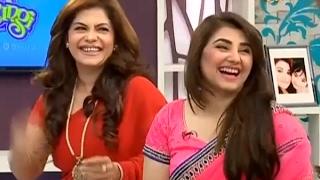 Satrangi - 8 February 2017 | Express Entertainment