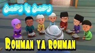 "ROHMAN YA ROHMAN versi UPIN & IPIN ""Cover Musik Sabyan Gambus"""
