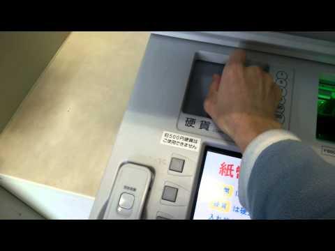 Atm ゆうちょ 小銭 ゆうちょ銀行のATMって小銭は何枚入金出来るでしょうか?これまで500