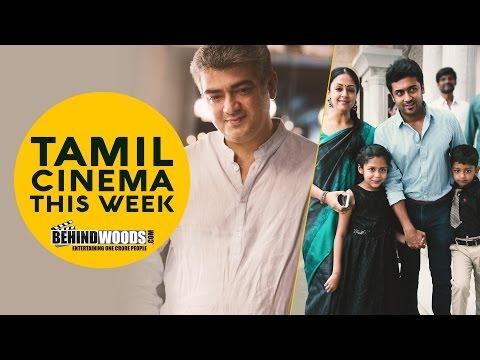 Xxx Mp4 Suriya About Jyothika Dev Ajith S Next Tamil Cinema This Week 3gp Sex