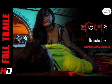 Xxx Mp4 Pratisodha প্রতিশোধ Priya Bengali Short Film Trailer Peme Presents 3gp Sex