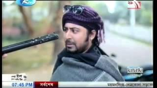Bak Bakum Valobasha 2016 Bangla Full Natok SD BDmusic23 Com