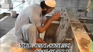 Pashto bayan Awdas Chardam ao munz tareeqa   YouTube