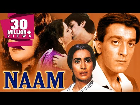 Xxx Mp4 Naam 1986 Full Hindi Movie Nutan Sanjay Dutt Kumar Gaurav Amrita Singh Poonam Dhillon 3gp Sex