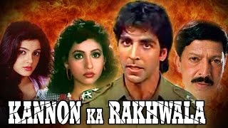 Kanoon Ka Rakhwala Full Hindi Movie (1993) | Akshay Kumar, Vishnu Vardhan, Mamta Kulkarni [HD]