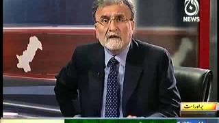 Bolta Pakistan    12th February 2014