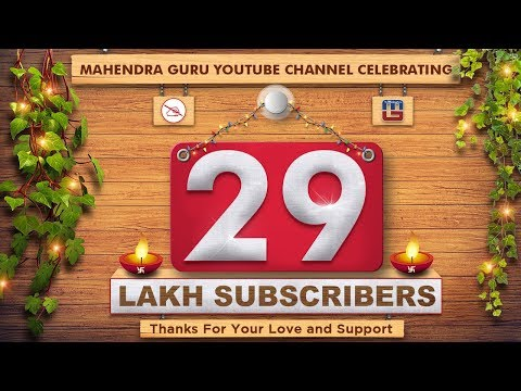 ✨🏆Mahendra Guru Celebrating 29 Lakh Subscribers   Cherish Moment   Thanks a lot for being with us🏆✨