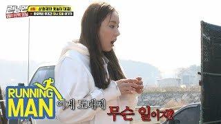 Da Hee Can Throw Whatever and Still be an MVP! [Running Man Ep 400]