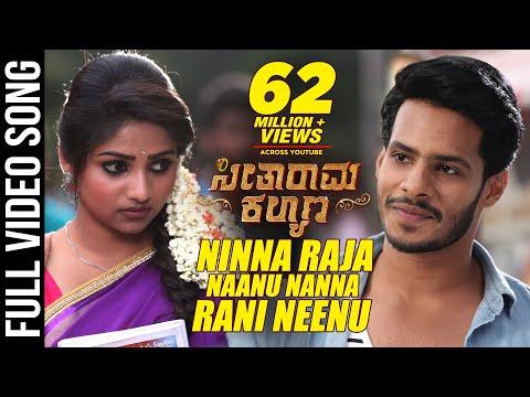 Xxx Mp4 Ninna Raja Nannu Nanna Rani Neenu Full Video Song Seetharama Kalyana Nikhil Kumar Rachita Ram 3gp Sex