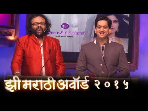 Ashu & Kaivalya Funny Moments During Anchoring   Zee Marathi Awards 2015