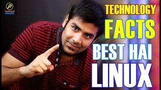 Why Linux Is Awesome ? | Technology Facts | Things you should know about Linux