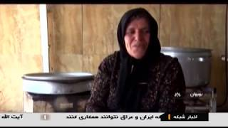 Iran Woman job maker, Mansurieh city, Behbahan county زن كارآفرين شهر منصوريه بهبهان ايران