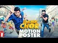 Bank Chor   Motion Poster   Releasing On 16 June 2017