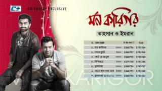 Mon Karigor By Tahsan & Imran | Audio Jukebox | Bangla Songs 2016