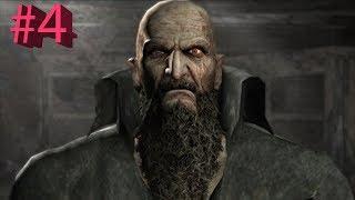 Resident Evil 4 # 4   ابو مخالب 👺