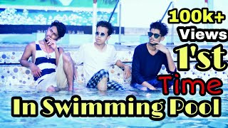 First Time in Swimming Pool    Bangla Funny Video    Durjoy Ahammed Saney    Saymon Sohel   Eikhon