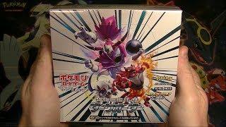 Pokemon TCG Dark Order Box Opening!