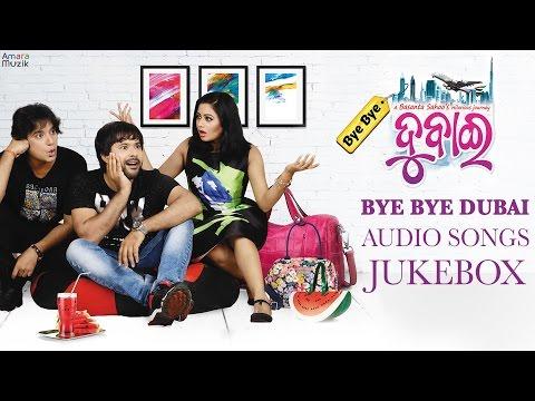 Bye Bye Dubai  Songs Jukebox     Odia Song  Sabyasachi  Archita  Buddhaditya