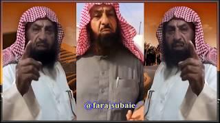 الهر شاخ وقام يكثر كليخه .. من سطوته  ناش الاسد منه تمشيخ: الشاعر راجح العجمي