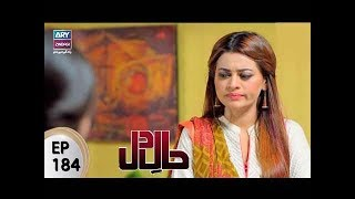Haal-e-Dil Ep 184 uploaded on 27-07-2017 375 views