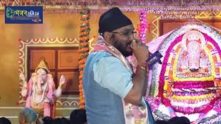 Romi ji New Bhajan|| Mouj Ho Gai Roj Ho Gai Jad Babo Pakadi Aangali mari Mouj ho Gai | Bhajan Simran