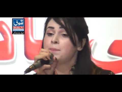 Meri Chunni Diyan Reshmi. Meraab Ali. Multan.
