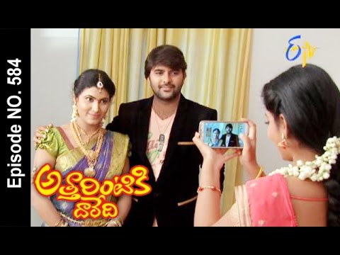 Attarintiki Daredi | 20th September 2016 | Full Episode No 584 | ETV Telugu