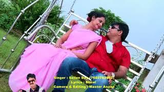Tumi ki amar hobe. New Bengali modarn song..
