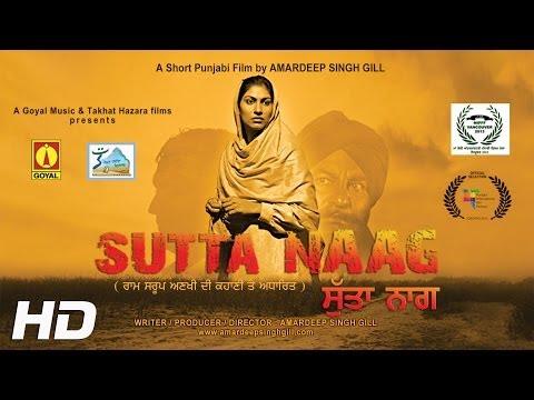 Latest Bollywood Punjabi Videos Songs HD Full HD Mp4 HQ Mp4 3GP Download