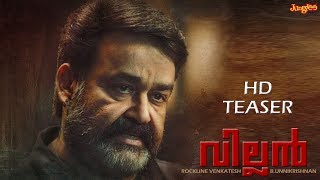 Villain Movie Official HD Teaser | Mohanlal | Raashi Khanna | Vishal |  Manju Warrier