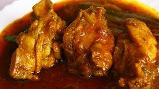 PUNJABHI CHICKEN CURRY || पंजाब का मशहुर पंजाबी चिकन करी बनाने की विधि,चिकन करी रेसिपी