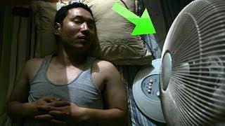 شاهد ما الذي سيحدث لك اذا قمت بالنوم والمروحة شغالة .. ستتفاجئ !!