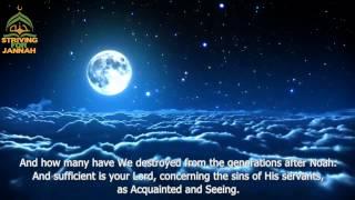 *Soothing voice* || Surat Al-