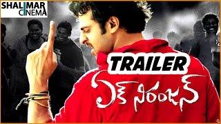 Ek Niranjan Telugu Movie Trailer || Telugu Super Hit Movies Trailers || Prabhas, Kangana Ranaut