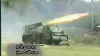 Multi Barrel Rocket Launcher Attack- By Sri Lanka Army