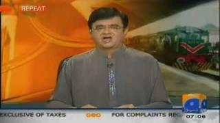 Aaj Kamran Khan ke sath Kamran Khan 28th OCT 2010