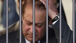 Pakistan News | Nawaz Sharif | muja ku nikala | (hakikat ka badd nawaz ka brtao)