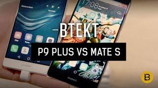 Huawei P9 Plus vs Mate S