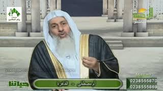 فتاوى الرحمة - للشيخ مصطفى العدوي 6-11-2017